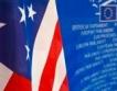 Бъдещите отношения ЕС–САЩ + видео