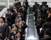 Япония върви към 4 дневна работна седмица