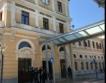 418 млн.лв. бюджет на община Пловдив