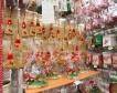 Базар на мартеници на пазар Красно село