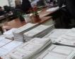 5 май - краен срок за данъчни декларации