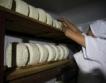Киселото мляко и саламуреното сирене кандидати за ЗНП