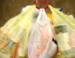 Дания: Данък върху найлонови торби