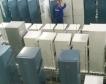1-ви март: Нови енергийни етикети на електроуредите