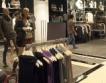 Европа и Америка: Складове пълни с дрехи