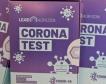 Виена тества за Covid-19 и с гаргара