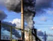 Схемата за търговия с емисии на ЕС + видео
