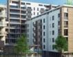 В об. Пловдив се строят най-много жилища, сгради