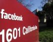 Facebook проверява фактите и в България