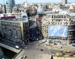 Румъния: 5.3% ръст на БВП за Q4
