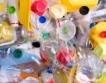 България трета по рециклиране на опаковки в ЕС