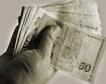 Над 290 млн.лв. изплатени за запазване на заетостта