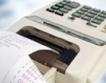 Електронни касови бележки ще заместят хартиените
