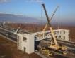Старозагорска фирма прави 70-тонни мостове