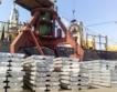12.3% спад на износа за трети страни