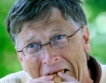 Бил Гейтс притежава най-много земя в САЩ