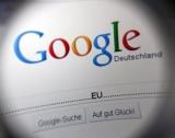 Google инвестира милиони в бг проект