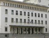 БНБ публикува отчет на ФПБ