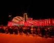 Виенската филхармония кани на концерт