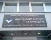 290 000 граждани подали данъчни декларации
