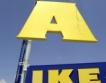 Съдбата на IKEA и Jumbo в Гърция