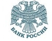Русия: Haбиyлинa срещу таван на цените