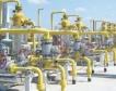 """Разширението на газохранилището """"Чирен"""" започва"""