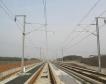ЕК подкрепя жп линия Белград -СРМ Сърбия