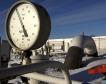Нова цена на природния газ на 1-ви май