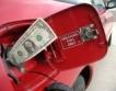 САЩ: Опашки за бензин