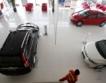 +218% ръст на продажбите на коли в ЕС