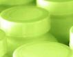 Лекарствата се получават с ЕГН
