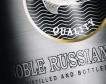 Русия проучва min цени за алкохол на дребно