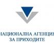 НАП проверява над 13 хил. фирми