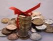 Най-скъпите парични преводи