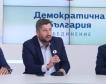 ДБ връща 3 млрд.лв. на олигарсите