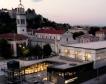 Епископската базилика на Филипопол+видео