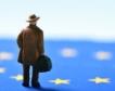5% от живеещите в ЕС не са европейски граждани
