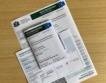 Гърция първа в ЕС въвежда ковид сертификата