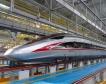 Сърбия придоби високоскоростни влакове