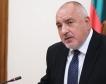 Борисов коментира текущите финанси