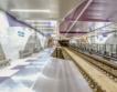 Вижте метрото от кабината на влака + видео