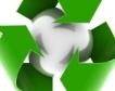 Пловдив: Депо за рециклиране на хартия и картон
