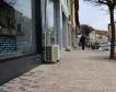 Община Велико Търново подменя 1600 лампи