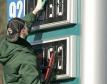Бензинът в Русия поскъпва