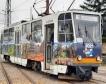 120 години трамваи по улиците на София