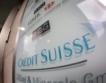 Credit Suisse с нетна загуба от $274 млн.