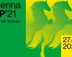 Виена - домакин на най-голямото събитие за start up в ЦЕ