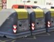 Бургас: Дезинфекция на контейнерите за смет + видео