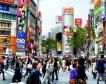 Японската икономика се сви повече